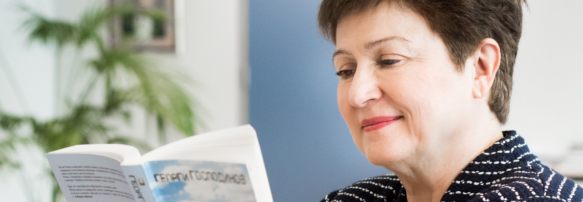 Kristalina Georgieva is taking part in the Campaign promoted by the Federation of European Publishers 'Get Caught Reading' (a photo of her holding her favourite book)
